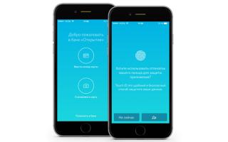 Как подключить мобильный банк открытие
