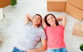 Как получить кредит молодой семье