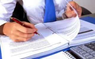 Что Является Учредительными Документами Ип