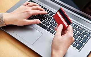 Какие документы нужны для открытия расчетного счета