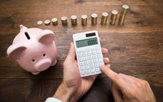Как правильно экономить деньги таблица