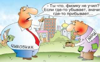 Какая самая большая пенсия в россии