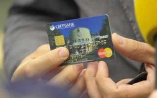 Сбербанк зарплатная карта как оформить