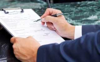 Закладная в сбербанке какие документы нужны