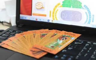 Как продавать билеты на концерты