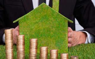 Как заплатить налог на землю
