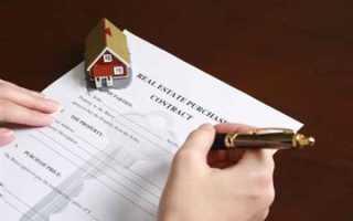 Сколько стоит дарение квартиры близкому родственнику