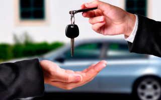 Как купить автомобиль без денег