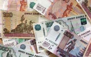 Как быстро заработать 2000 рублей
