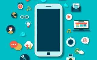 Как проверить 5 последних действий на мегафоне