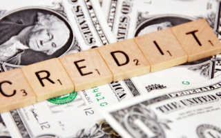 Как Проверить Не В Кредите Ли Машина