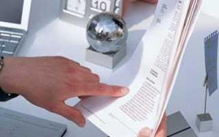 Неуплата по кредитной карте чем грозит