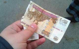 Как поменять порванные деньги в сбербанке