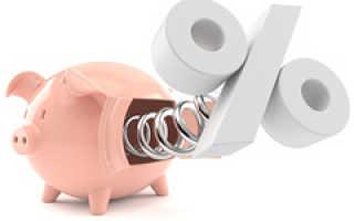 В каком банке высокий процент по вкладам