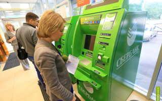 Как оплатить кредит через терминал сбербанка
