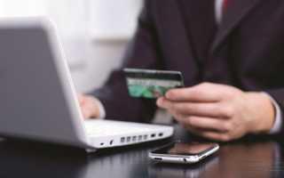 Как оплатить мгтс через сбербанк онлайн