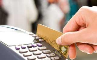 Как проверить баланс карты без мобильного банка