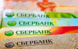 Валютная карта сбербанка как открыть