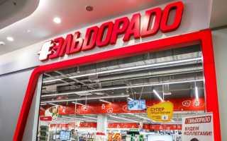 С Какими Банками Сотрудничает Эльдорадо