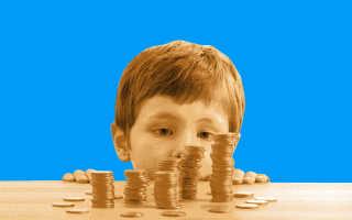 Как оформить мат капитал
