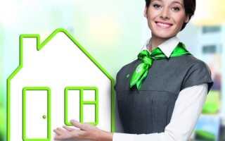 Сколько нужно проработать чтобы взять ипотеку