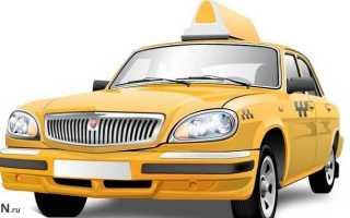Как заработать больше в такси