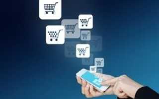 Где продать вещи в интернете