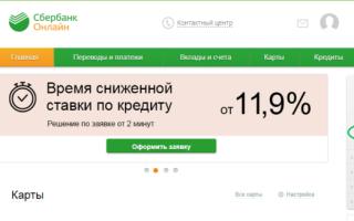 Как бесплатно получить деньги на карту сбербанка