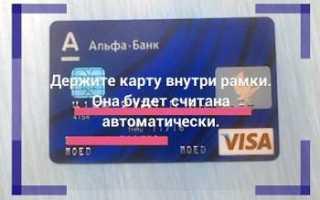 Ubank что это за программа