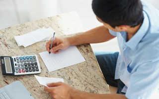 Как рассчитать процент от суммы кредита