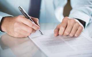 Как оформить договор беспроцентного займа