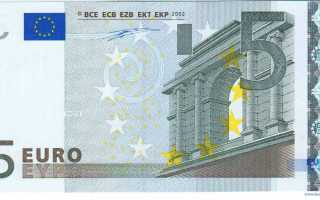 Что изображено на евро