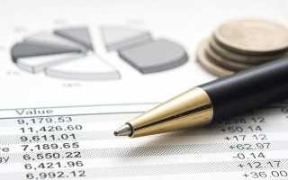 Что значит открыть счет в банке