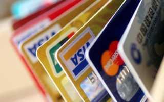 Дебетовая или кредитная карта что лучше