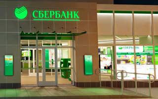 Какой банк лучше