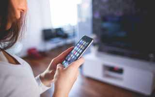 Почему не приходят смс от сбербанк онлайн