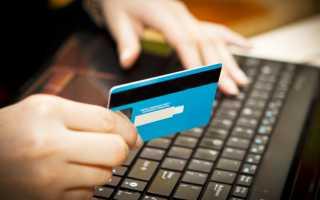 Как оплатить жкх онлайн
