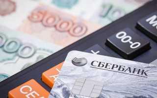 Как Оплатить Кредит С Карты