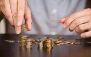 Как узнать сколько начислено пенсии