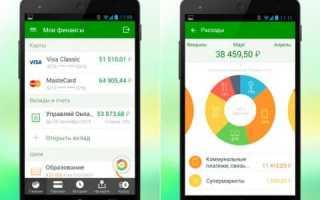 Как разблокировать мобильный банк сбербанк через телефон