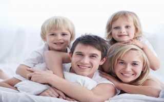 Программа молодая семья что это такое