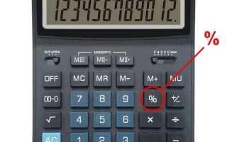 Как Посчитать Сколько