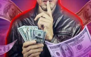 Чем заняться в интернете чтобы заработать денег
