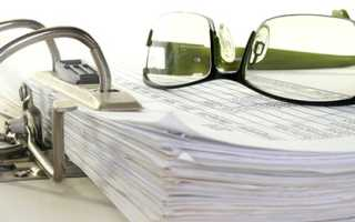Как правильно подшивать кассовые документы в бухгалтерии