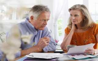 Как получить пенсию по старости
