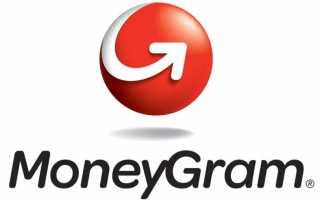 Как получить moneygram