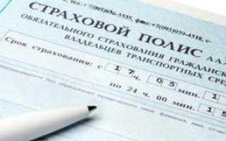Проверить осаго по водительскому удостоверению