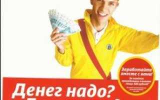Домашние деньги коллекторы отзывы