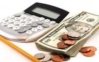 Как можно вернуть страховку за выплаченный кредит