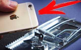 Как получить айфон бесплатно и быстро